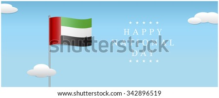 Vector design for UAE National Day. Message in English. - stock vector