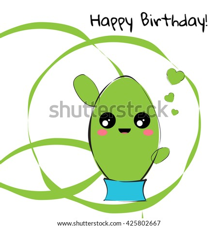 Vector design funny printable greeting card stock vector 425802667 vector design funny printable greeting card for happy birthday illustration of kawaii smiling cactus m4hsunfo