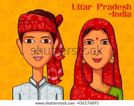 Vector design of UttarpradeshiUttarpradeshi Couple in traditional costume of Uttar Pradesh, India - stock vector