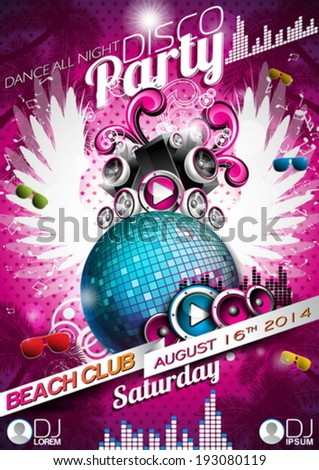 Vector Disco Party Flyer Design with disco ball and wings on pink background. Eps10 illustration. - stock vector