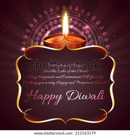 Vector diwali background with space for your text  - stock vector