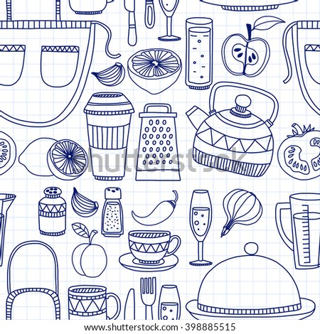 Vector doodle set of kitchenware items - stock vector
