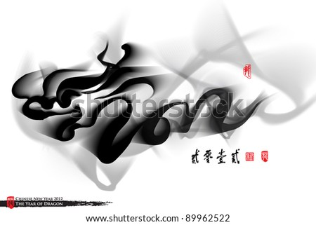 Vector Dragon Formed in 2012 Smearing Translation of Calligraphy: 2012 - stock vector