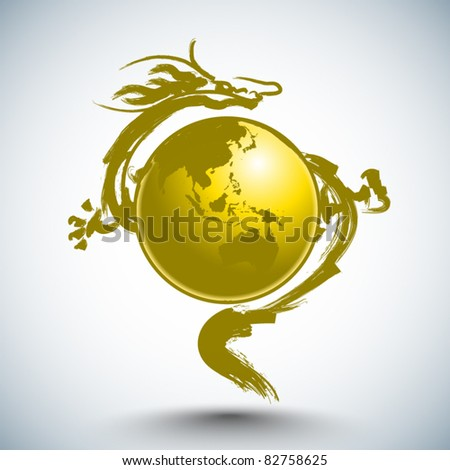 Vector Dragon Surrounds The Globe - stock vector