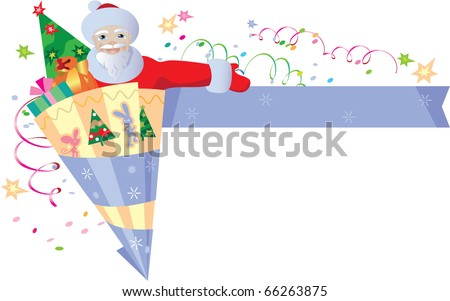 Vector drawing. From a wonderful paper bag there is Santa Claus with a fur-tree and gifts and congratulates on Christmas - stock vector