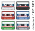 Vector drawing of Cassette tapes/Cassette tapes/ Easy to edit vector drawing, easy to edit layers and groups, copy and paste or export to any format. no meshes or gradients used - stock vector