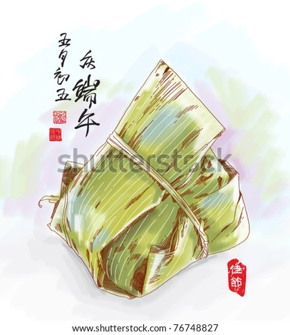 Vector Drawing of Zongzi - Traditional Dragon Boat Festival dumpling with Chinese Greeting Calligraphy - stock vector