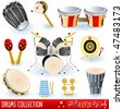 vector Drums music icons - stock vector