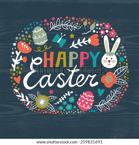 """Vector Easter background with cute elements: bunny, eggs, branches, flowers, berries, butterflies and text """"Happy Easter"""". Bright holiday card. Childish background.  - stock vector"""