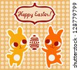 Vector easter greeting card with cute bunnies. - stock vector