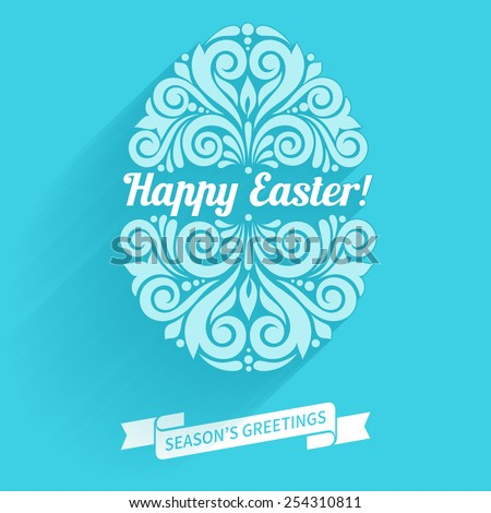 Vector Easter illustration for invitation, congratulation or greeting cards. Ornamental pattern egg with vintage elements and calligraphic inscription: Happy Easter! - stock vector