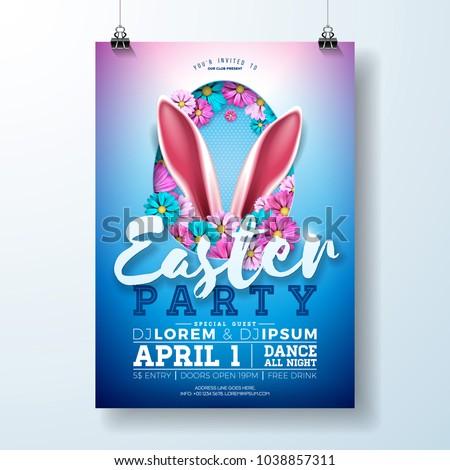 vector easter party flyer illustration rabbitのベクター画像素材