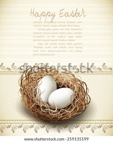vector Easter, vintage background with a nest and eggs  - stock vector