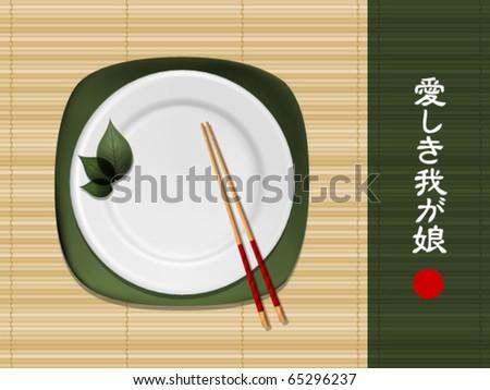 Vector Eastern Tableware Design - stock vector