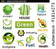 vector eco icons - stock photo