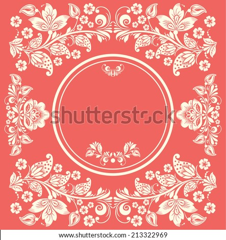 Vector Elegant decorative flower russian khokhloma postcard frame. Floral background - stock vector