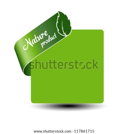 Vector element - tape, nature product with leaf
