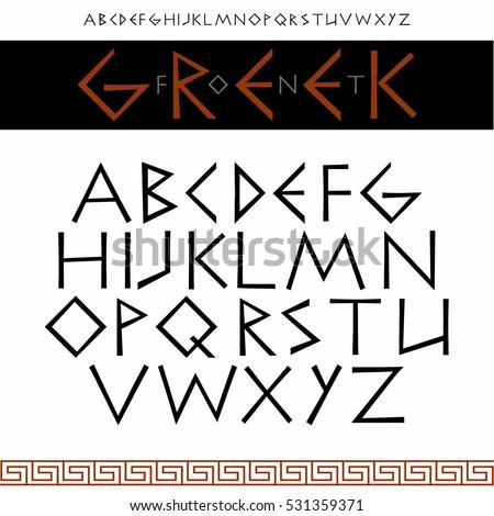 Vector English Alphabet Ancient Greek Style Stock Vector