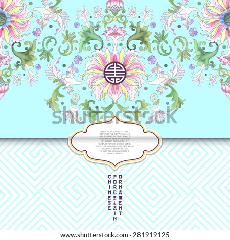 Vector envelope for invitations or congratulations. Imitation of chinese porcelain painting. Lotus flowers and leaves are painted by watercolor. Place for your text. - stock vector