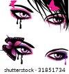 Vector eyes - stock vector