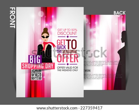 Vector Fashion Front Back Flyer Template Stock Vector