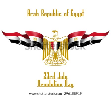 """vector festive banner with flags of The Arab Republic of Egypt and an inscription """"Arab Republic of Egypt 23rd July Revolution Day"""" - stock vector"""