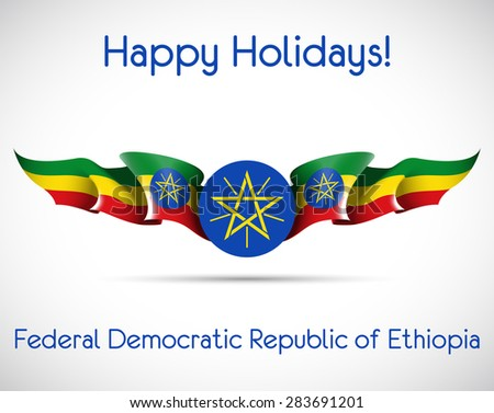 """vector festive banner with flags of The Ethiopia and an inscription in English """"Happy Holidays! Federal Democratic Republic of Ethiopia"""" - stock vector"""