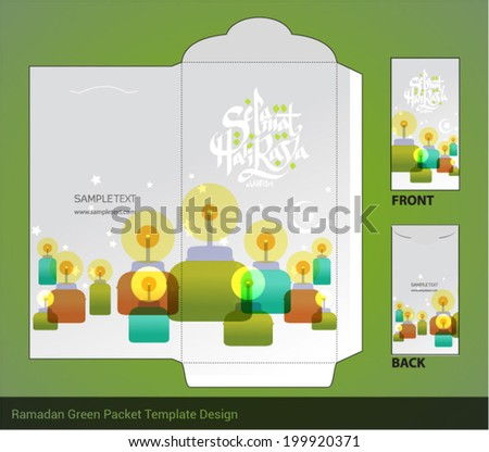 Vector Flat Muslim Pelita Oil Lamp Ramadan Money Green Packet Design. Translation: Selamat Hari Raya - Blessed Feast - stock vector