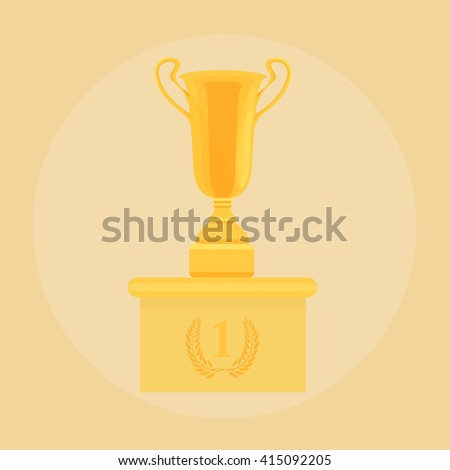 Vector flat trophy final champion Cup award Icon. - stock vector