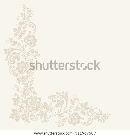 Vector floral background. Russian traditional ornament Hohloma. beige design elements - stock vector