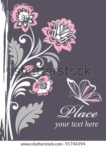 vector floral background with decorative flowers for design - stock vector