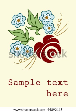 Vector floral card: stylized rose and forget-me-not with copy-space for your text - stock vector