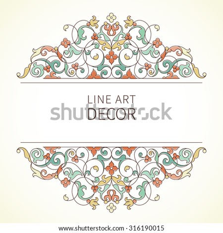 Vector floral vignette in Eastern style. Ornate line art element for design. Lace horizontal decor. Outline ornament for invitations, birthday and greeting cards, thank you message, certificate. - stock vector