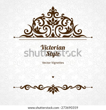 Vector floral vignette in Victorian style on scroll work background. Ornate element for design. Place for text. Ornament for wedding invitations, birthday and greeting cards, certificate. Lacy decor. - stock vector