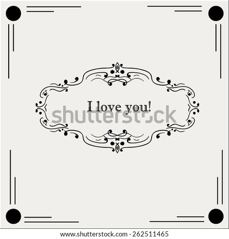 Vector Frame With Art Deco Monogram and Emblem Elements.