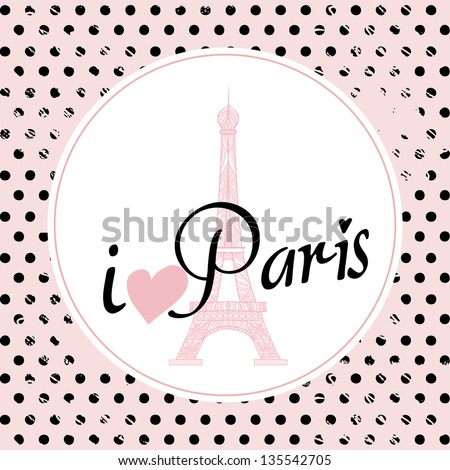 Vector French Card about love of Paris. Eiffel Tower consist of ornament - stock vector
