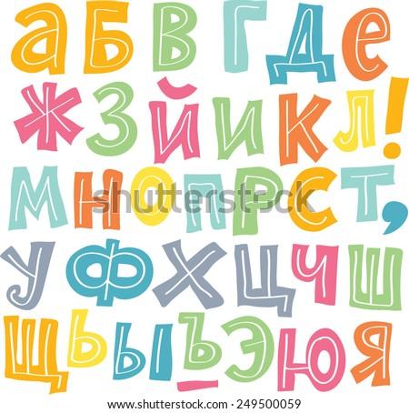 vector funny cute russian alphabet - stock vector