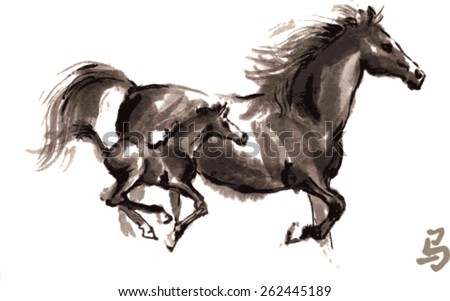 "Vector galloping mare and foal oriental ink painting with Chinese hieroglyph ""horse"". - stock vector"