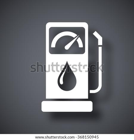 Vector gas station icon - stock vector