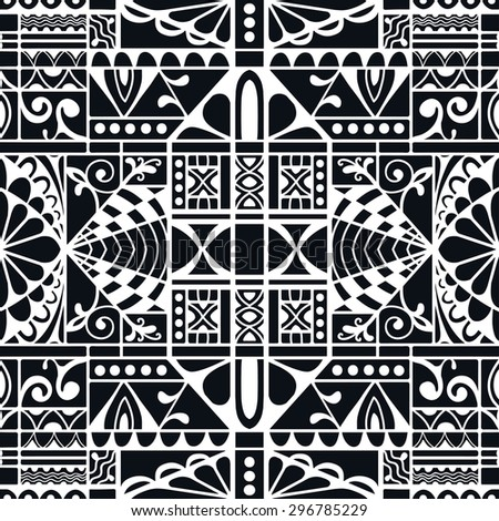 Vector geometric background seamless pattern. Tribal ethnic ornament. Arabic indian motif, lace fabric texture. - stock vector
