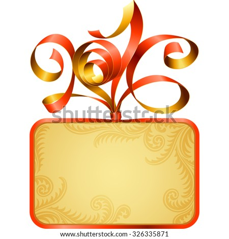 Vector gift box frame and ribbon in the shape of 2016. Symbol of Christmas or New Year 2016 - stock vector