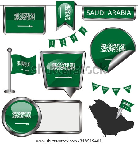 Vector glossy icons of flag of Saudi Arabia on white - stock vector