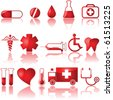Vector glossy set of different medical related icons - stock vector