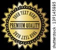 Vector gold label with example text. Replace it with your text.  - stock photo