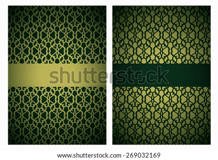 Vector golden flower greeting cards. Set of two luxury templates for invitations. Vintage floral pattern, forged elements, a ribbon. Gold, bronze metallic color and dark green. Elegant classic design. - stock vector