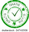 Vector gratis stamp with green ink on white background - stock vector