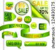 Vector green and yellow discount elements - ribbons, pins, stamps, arrows, buttons - stock vector