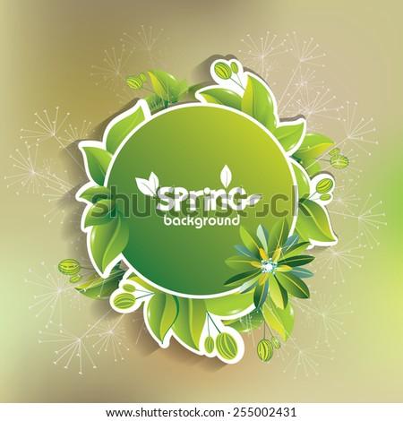 Vector green leaf frame, spring background - stock vector