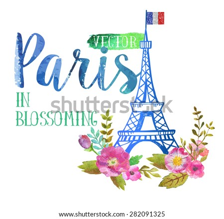 Vector greeting card from Paris in blossoming. The watercolor art paint on white background - stock vector