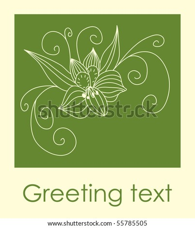 Vector greeting card with hand drawn ornate flower - stock vector